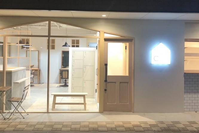 11/1(日) hair&cafe「C..ure.are」オープン | 北上尾駅東口より徒歩2分 | 美容室ブロッサム