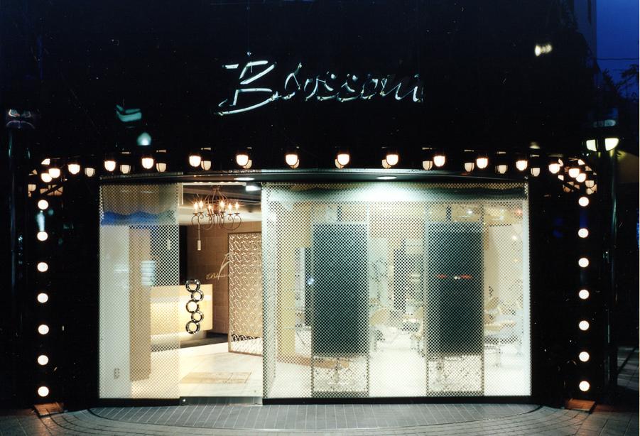 Blossom 保谷店