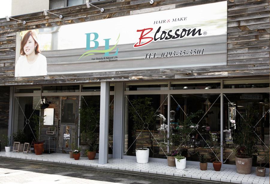 BL 高坂店